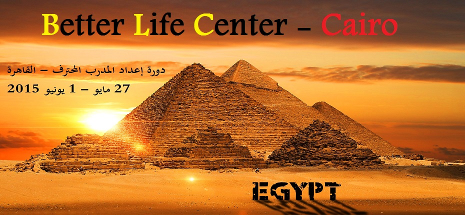 Cairo@betterlife-uk.com